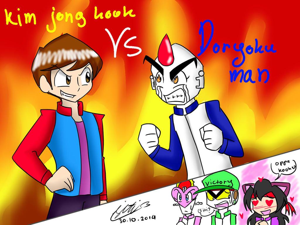 FanArt::Kim jong kook VS Doryokuman by Sitinuramjah