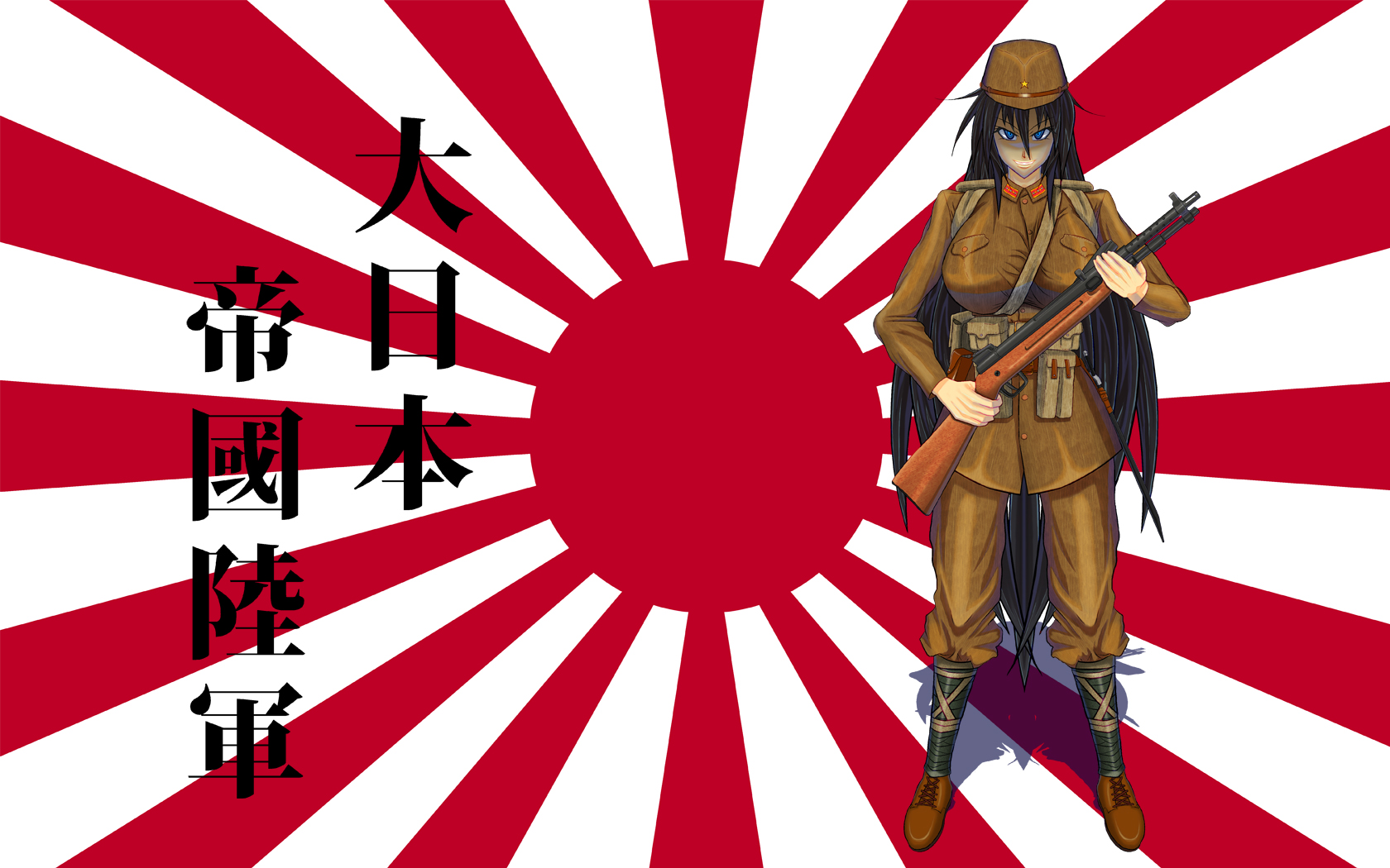 Imperial Japanese Army Imperial Japanese Army Ver