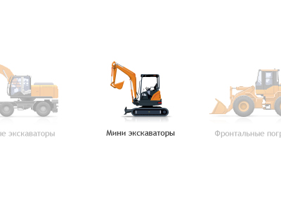 doosan mini excavator icon by Ant1-Her0