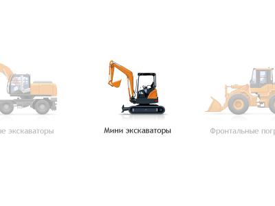 doosan mini excavator icon by Ant1-Her0
