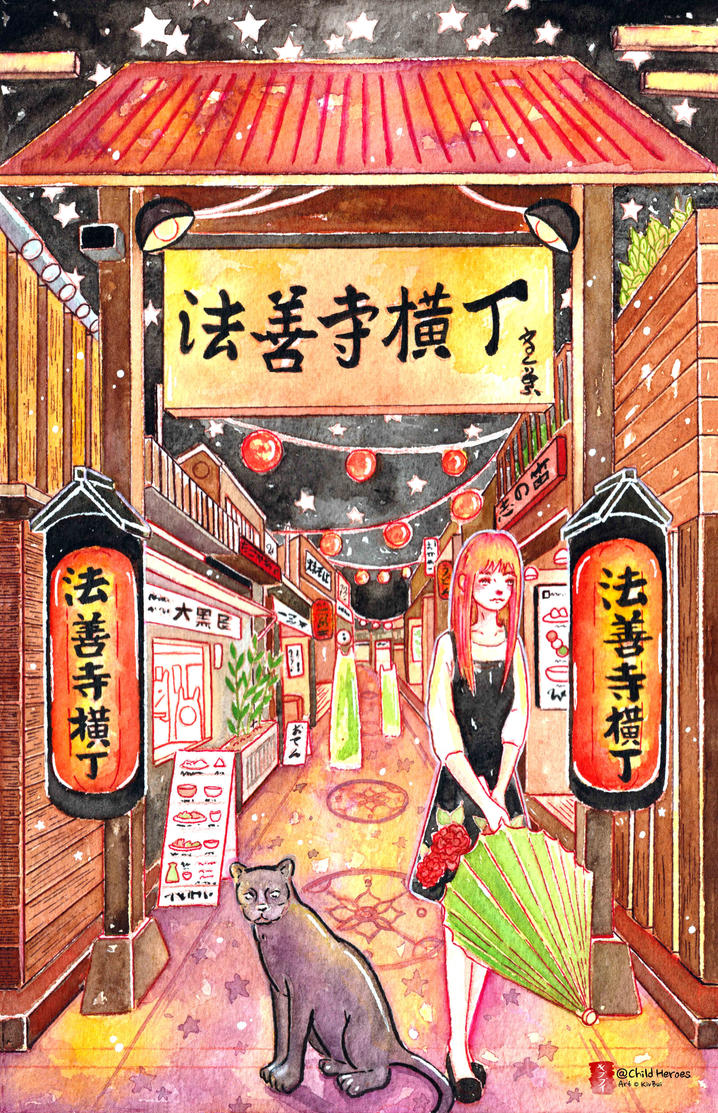 Is It Raining in Kyoto Behance by childheroes