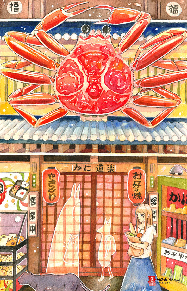 In Front of The Crab Restaurant Behance by childheroes