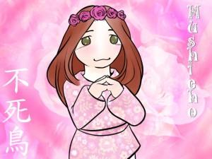 hushicho's Profile Picture
