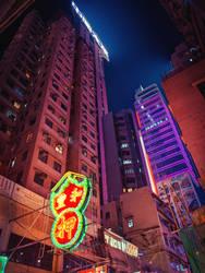 Cyberpunk Hong Kong 1