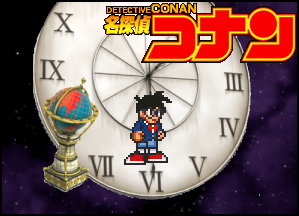 Detective Conan/Case Closed Title Card by penguintruth