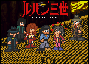 The Fuma Conspiracy Title Card by penguintruth