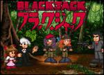 Black Jack OVA Eps 3-4 Title Card