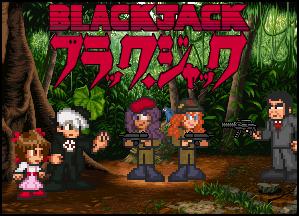 Black Jack OVA Eps 3-4 Title Card by penguintruth