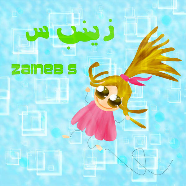 ZainebS's Profile Picture