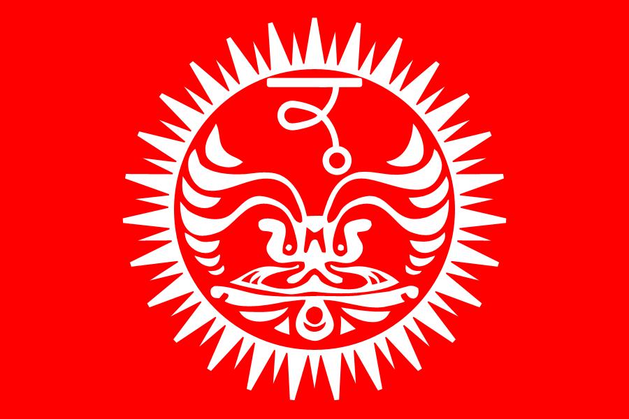 Varuna Flag by 1Wyrmshadow1