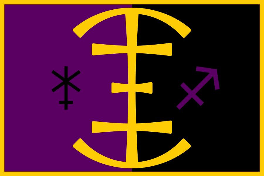 Ixion Flag by 1Wyrmshadow1