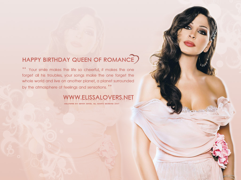 Happy Birthday Elissa by ReMoNius on DeviantArt