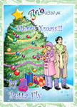 Merry_Xmass