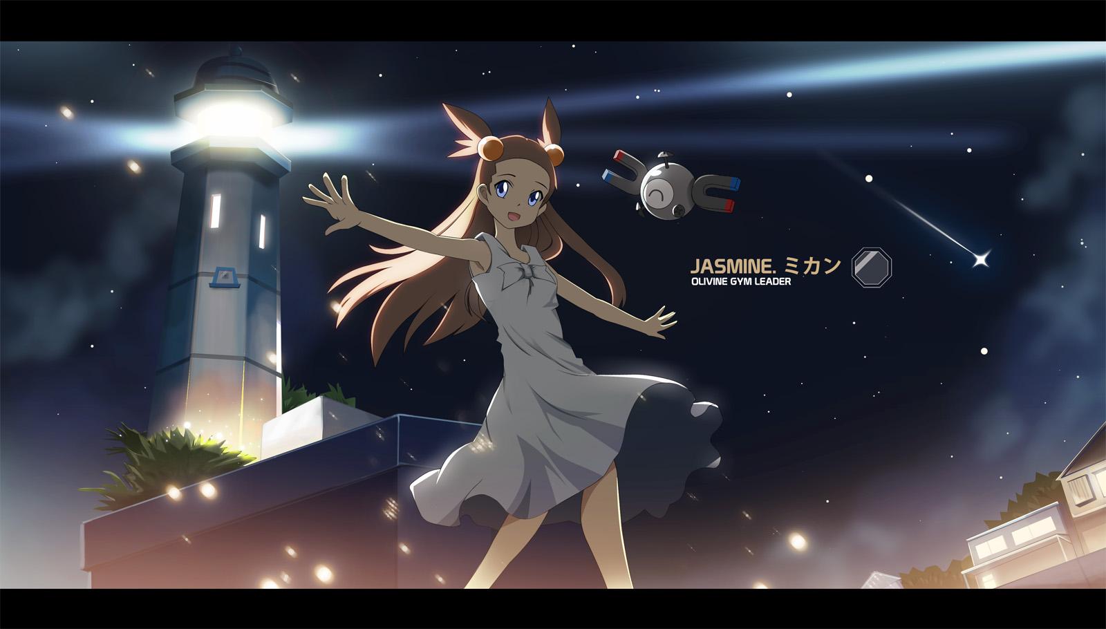 Jasmine.Mikan by Southern-Panda