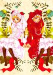 Rossa e Bianca