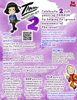 Tamashi Anniversary Art Contest 2