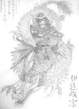 BASARA - Date Masamune