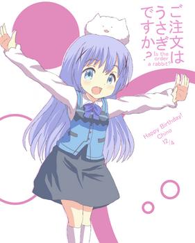 Chino Kafu [Is the Order a Rabbit?] Happy Birthday
