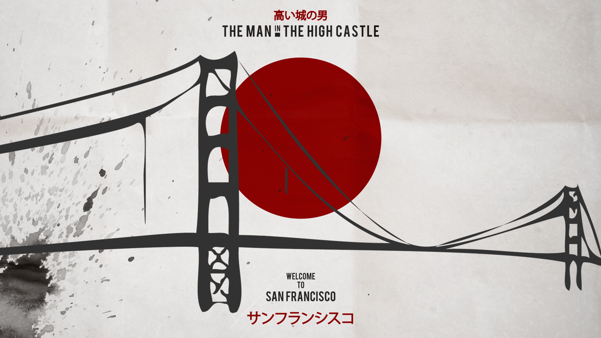 The Man In The High Castle Wallpaper 3 By Caparzofpc On Deviantart