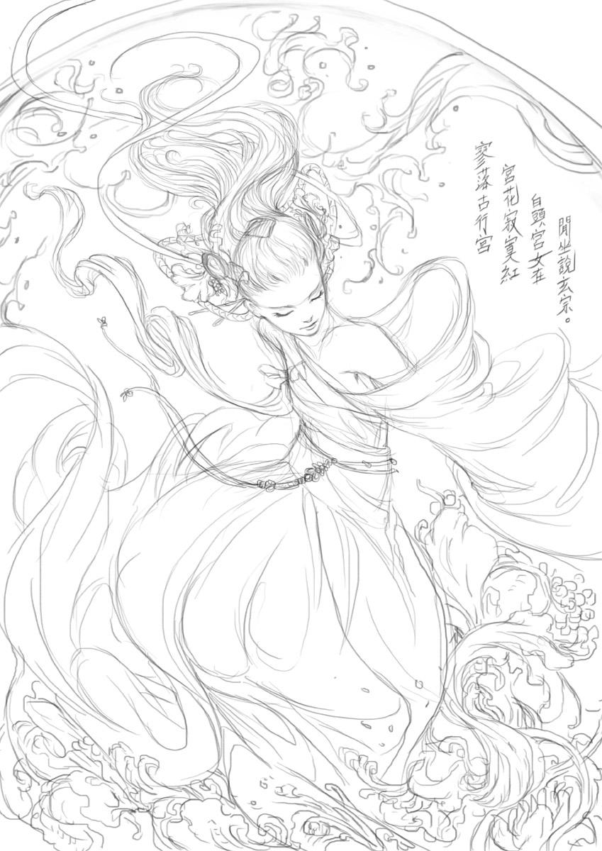 *Mute 8.0 sketch by muju