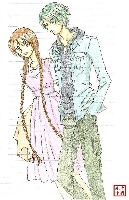 Sakuno And Ryoma By Shikokusaburoh