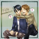 For Rinshiba