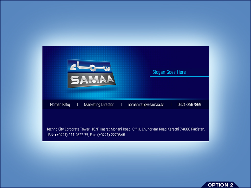 Samaa Business Card 2 by aliather on DeviantArt