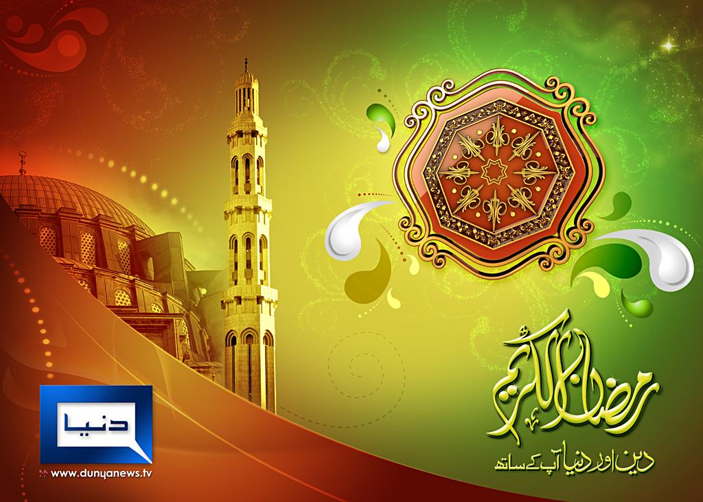 Ramadan Greeting Card Design by aliather on DeviantArt