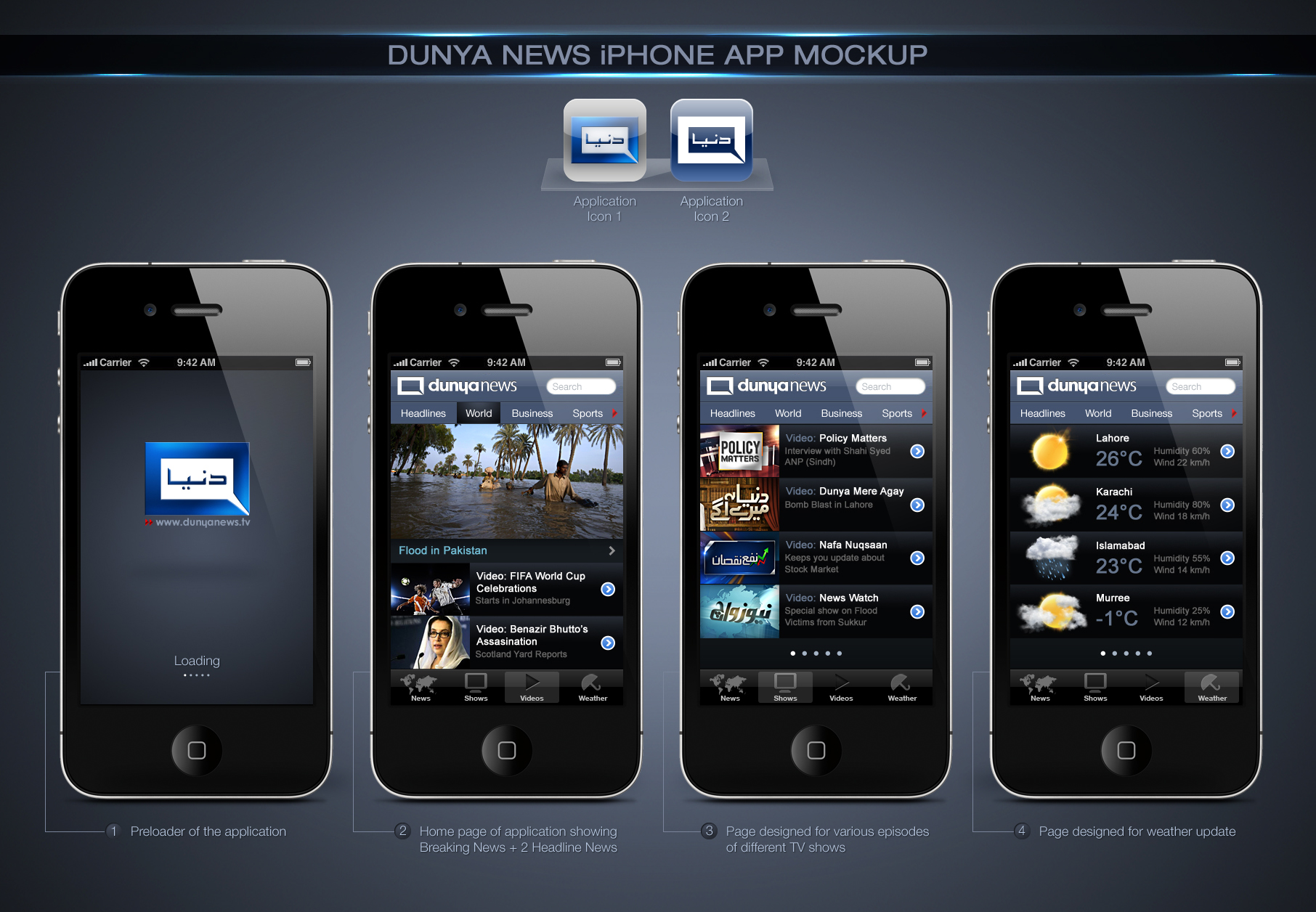 Dunya news iphone app by aliather on deviantart for Designing an iphone app