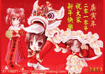 Chinese New Year by acory