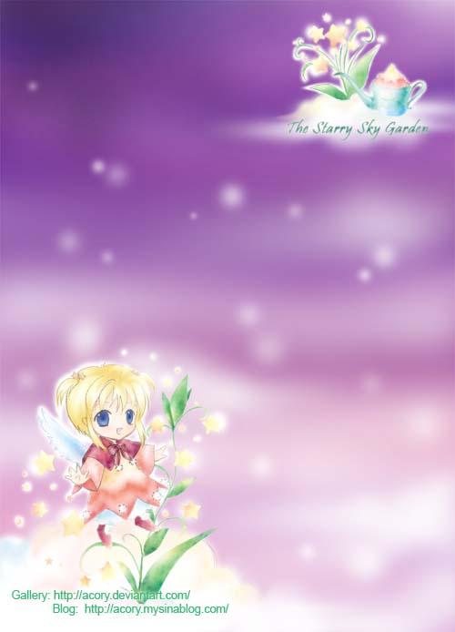 Starry sky Garden by acory