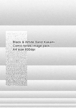 Sand Kakami Screentone