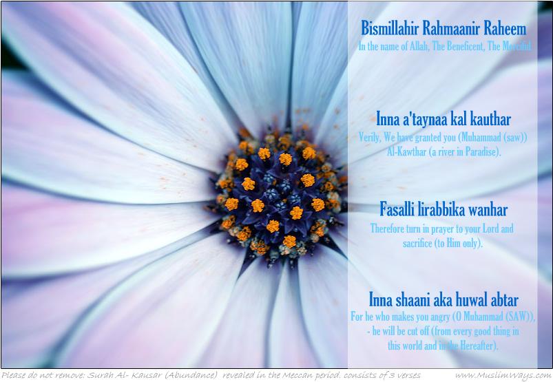 Surah Al Kausar by MuslimWays