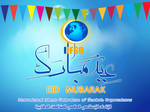 Iifso eid congratulation