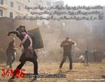 Egyptian Revolution Jan25