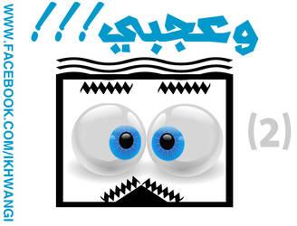 we3agabi logo
