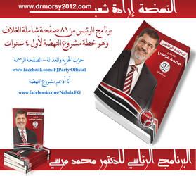 nahda book