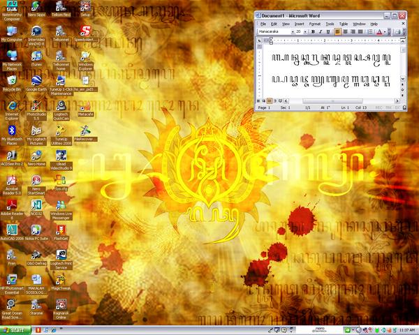 My Desktop by RadenWA