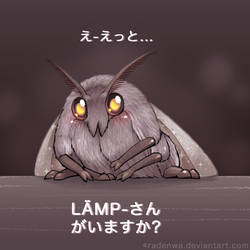Kawaii Moth-chan by RadenWA