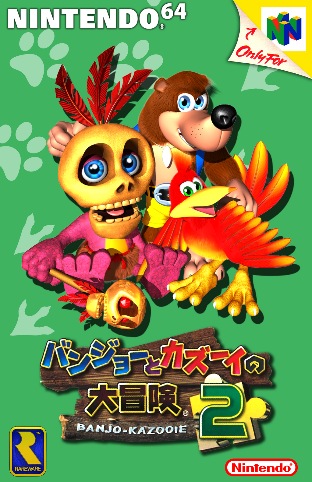Banjo Tooie Japanese Poster 11 X 17 By