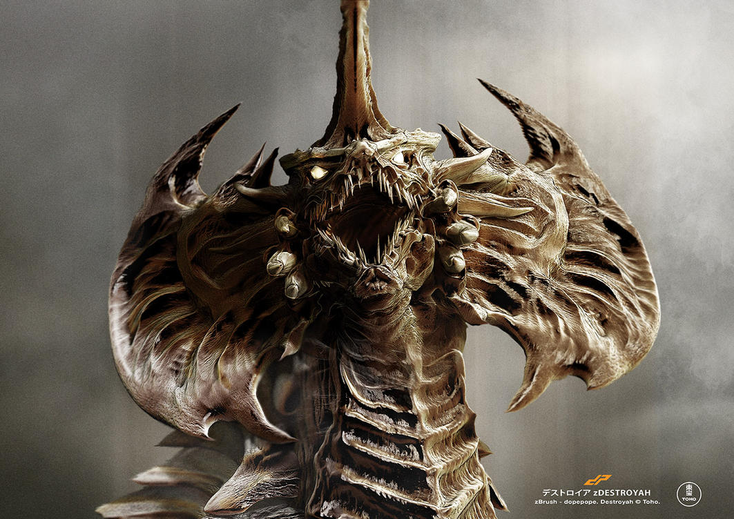 zdestroyah_face_by_dopepope-d8rbee9.jpg