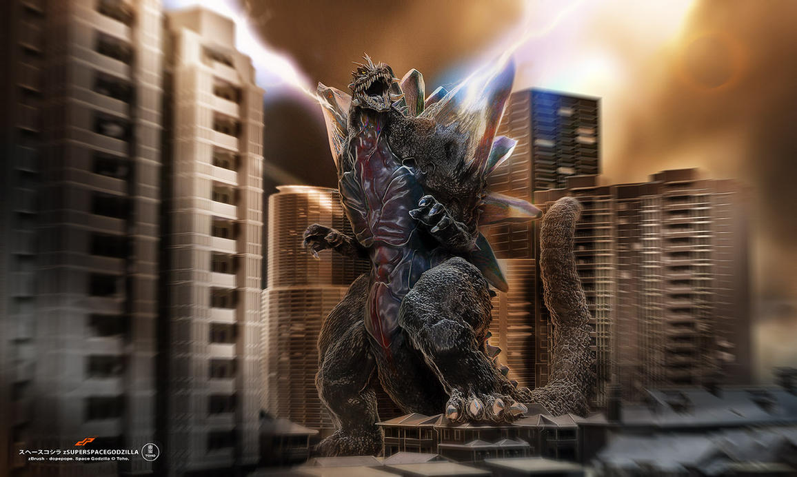 zspacegodzilla_power_up_by_dopepope-d8xelq6.jpg