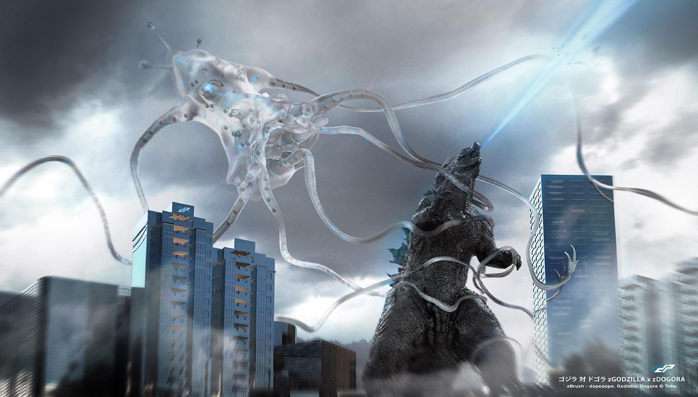 Godzilla 2018 | Kinked