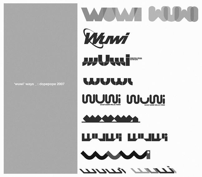 wuwi_ways by dopepope