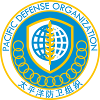 Seal of the Pacific Defense Organization