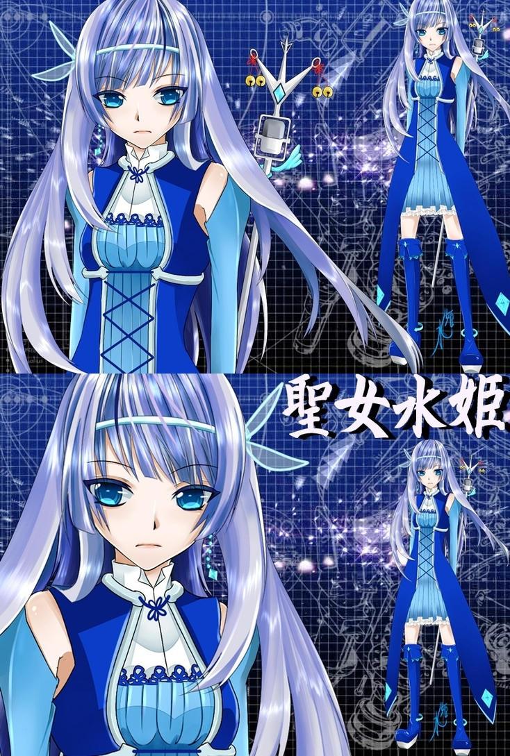Mizuki fake game screen by Harunomizuhime