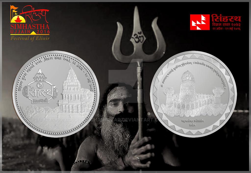 Simhasth Kumbh Mahaparv Mela Ujjain 2016 by chanudear