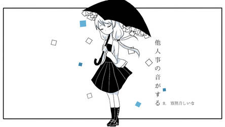 Hitogoto no Oto ga Suru (Shiina Kamokuon) + ust by Chocoelats