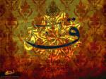 suret Qaf