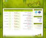 al7ekma 2011 style